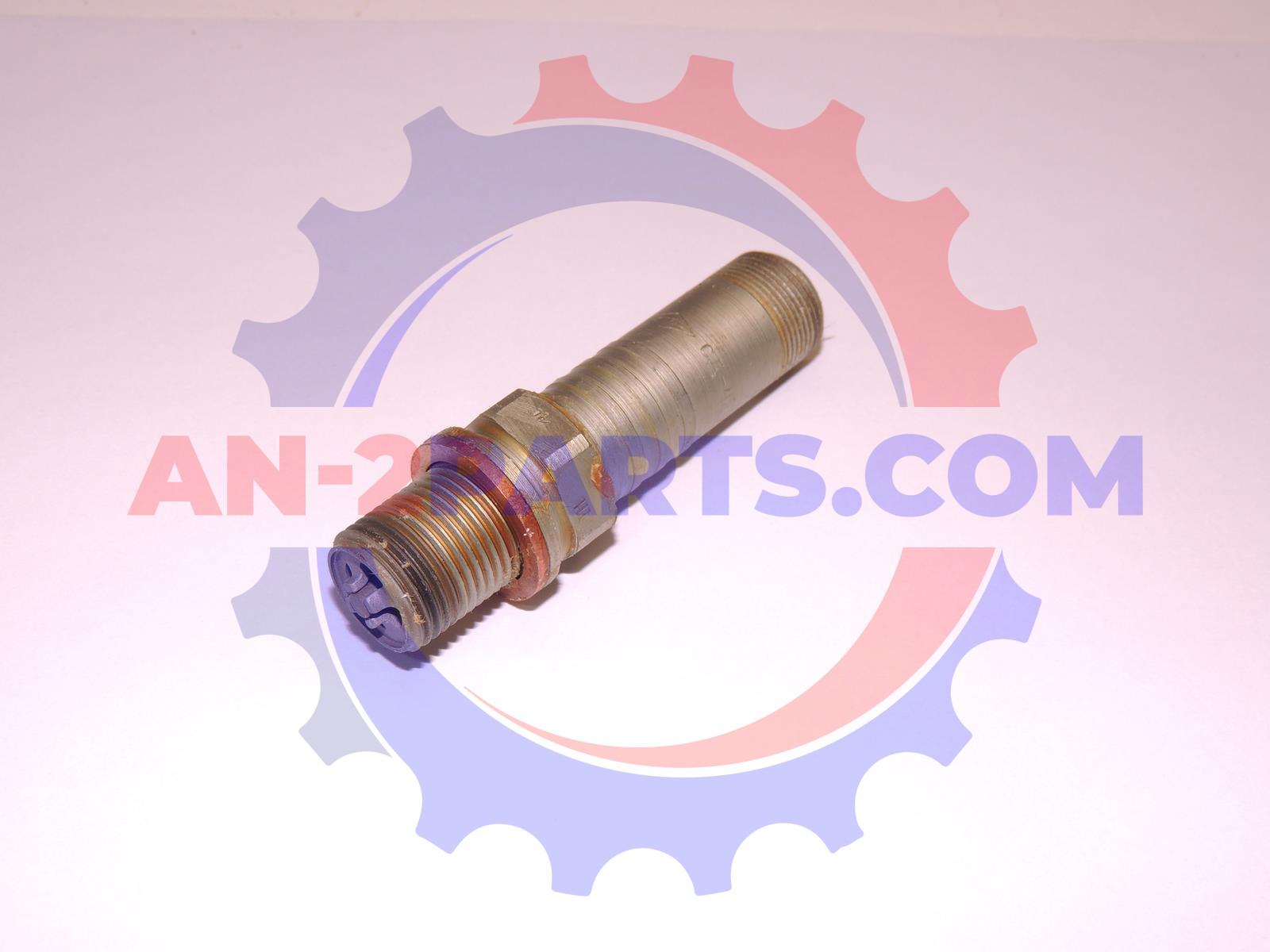 Spark Plug SD-48BSM