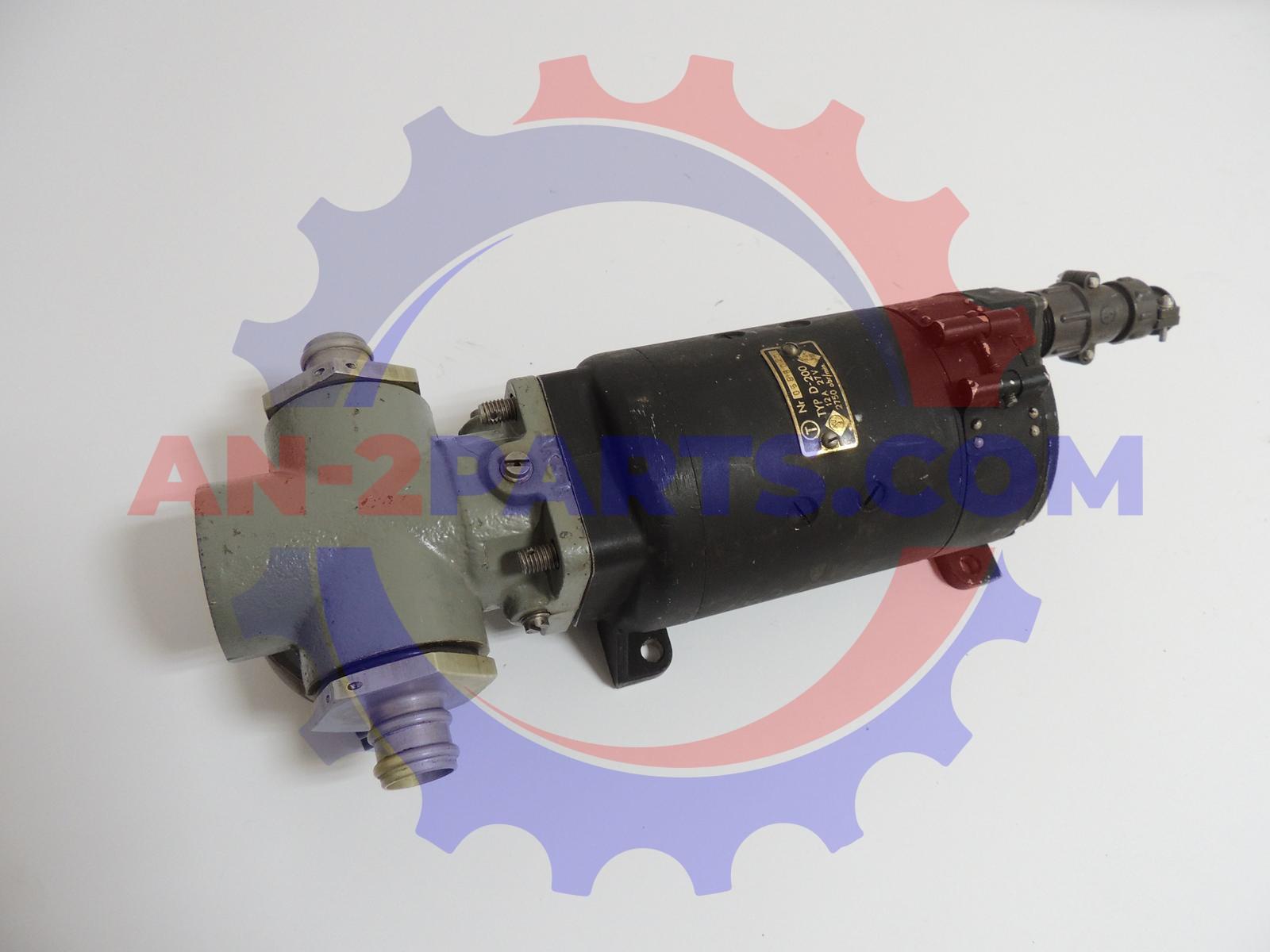 Pompa paliwowa, BPK-4, Fuel pump